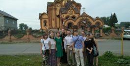 Молодёжный клуб при храме во имя Михаила Архангела