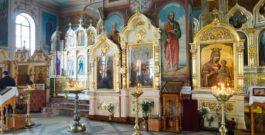 Иконы и святыни Никольского придела
