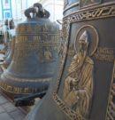 Колыванские колокола