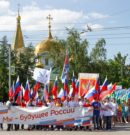 Будущее России – кто они?