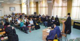 Встреча в Ордынском