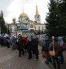 Мощи святителя Луки в Новосибирске. Послесловие