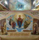 Скрытые иконы и росписи под куполом