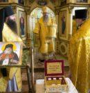 «Радуйся, святителю Крымский»