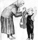 """ВАЛЕНТИНА ОСЕЕВА """"БАБКА"""""""