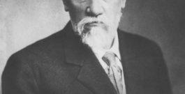 Психиатр Сикорский